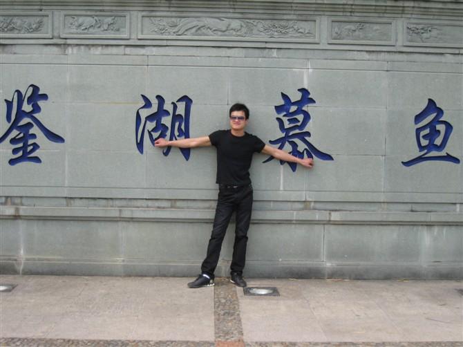 林小龙图片