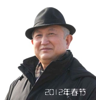 老峰资料照片_山东青岛征婚交友